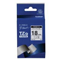 【ブラザー】 文字テープ TZe-241白に黒文字 18mm★お得な10個パック 【ブラザー】 文字テープ TZe-241白に黒文字 18mmお得な10個パックセット