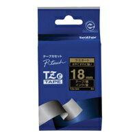 【ブラザー】 文字テープ TZe-344黒に金文字 18mm★お得な10個パック 【ブラザー】 文字テープ TZe-344黒に金文字 18mmお得な10個パックセット