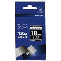 【ブラザー】 文字テープ TZe-345黒に白文字 18mm★お得な10個パック 【ブラザー】 文字テープ TZe-345黒に白文字 18mmお得な10個パックセット