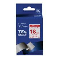 【ブラザー】 文字テープ TZe-242白に赤文字 18mm★お得な10個パック 【ブラザー】 文字テープ TZe-242白に赤文字 18mmお得な10個パックセット
