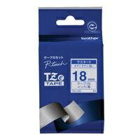 【ブラザー】 文字テープ TZe-243白に青文字 18mm★お得な10個パック 【ブラザー】 文字テープ TZe-243白に青文字 18mmお得な10個パックセット