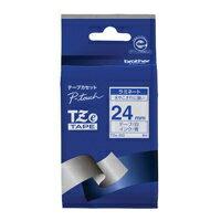 【ブラザー】 文字テープ TZe-253白に青文字 24mm★お得な10個パック 【ブラザー】 文字テープ TZe-253白に青文字 24mmお得な10個パックセット