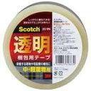 【スリーエムジャパン】 透明梱包用テープ 313 1PN