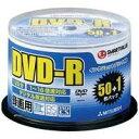 【三菱化学】 録画用DVD-R 51枚 N129J