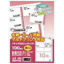 【ジョインテックス】 名刺カード用紙厚口500枚 A058J-5★お得な10個パック