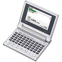 【カシオ計算機】 電子辞書 エクスワード ゴールド XD−C500GD★お得な10個パック