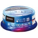 【SONY】 録画用ブルーレイR 25GB 25BNR1VGPP6 25枚お得な10個パックセット