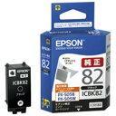 【エプソン】 インクカートリッジICBK82 ブラック