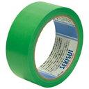 【積水化学工業】 スパットライトテープNo.733 38×25m緑★ポイント10倍★
