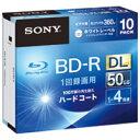【SONY】 録画用ブルーレイ2層 10枚 10BNR2VGPS4お得な10個パックセット