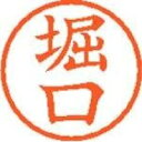 樂天商城 - 【シヤチハタ】 ネーム6既製 XL−6 1792 堀口