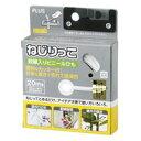 【プラス】 ねじりっこ TF-800WH-10 白 10個