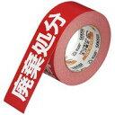 樂天商城 - 【セキスイ】 荷札テープ KNT03H 廃棄処分 ★お得な10個パック
