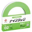 【ニチバン】 ナイスタックエコ NW-10ECO 10mm×20m ★ポイント10倍★