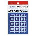 【ニチバン】 マイタック カラーラベル ML−151 青 8mm ★お得な10個パック