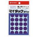 【ニチバン】 マイタック カラーラベル ML-161 青 16mm★ポイント10倍★