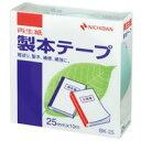 【ニチバン】 製本テープ BK−25 25mm×10m パステル緑