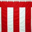【八光舎】 紅白幕 3間物 180×540cm ★お得な10個パック