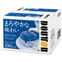 【ドトールコーヒー】 ドリップ オリジナルブレンド100袋 ★お得な10個パック