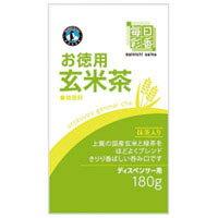 【ホシザキ】 給茶機パウダー 毎日彩香玄米茶10袋 お徳用