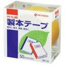 ニチバン 製本テープ BK-50 50mm×10m 黄色