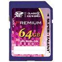 スーパータレント SDXCカード 64GB ST64SU1P