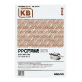 【コクヨ】 PPC用和紙柄入り 60g/m2 A4 100枚入 白KB-W119W 入数:1