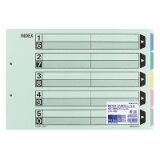 【コクヨ】 カラー仕切カード(ファイル用) B4横 5山+扉紙 2穴 10組入 シキ−69 入数:1