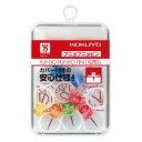 【コクヨ】 プニョプニョピン 10個入 7色ミックス カヒ-90 入数:1