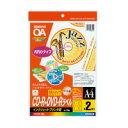 コクヨ IJP用CD−R・DVD−Rラベル A4 マット紙 内円径24mm 6面2組10枚 KJ-C112-10 入数:1 お得な10パックセット