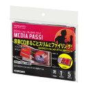 【コクヨ】 リフィル<MEDIA PASS> ファイル専用 1枚収容 5枚入EDF-CMP1-5 入数:1