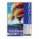 【コクヨ】 インクジェットプリンタ用紙 写真用紙(高光沢) B4 20枚KJ-D12B4-20 入数:1 ★お得な10個パック
