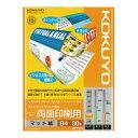 【コクヨ】 インクジェットプリンタ用紙 両面印刷用 スーパーファイングレード B4 30枚KJ-M26B4-30 入数:1
