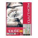 コクヨ KJ-G14A4-50Nインクジェットプリンタ用紙 写真用紙(光沢) A4 50枚入数:1