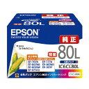 エプソンエプソン純正インクカートリッジ IC6CL80LIC6CL80L