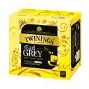 ショッピング紅茶 片岡物産#紅茶ティーバッグ アールグレイ 50バッグ013492