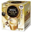 ショッピングネスカフェ ネスレ#ネスカフェ ゴールドブレンド コーヒーミックス 100本入り12244796