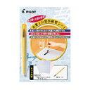 【PILOT】 水筆紙 水書きお習字練習帳 MS−100P ...
