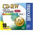 【日立マクセル】 CD−RW 〈700MB〉 80PW.S1P10S 10枚 ★ポイント5倍★