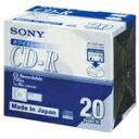 楽天シミズ事務機 楽天市場店【SONY】 CD−R 〈700MB〉 20CDQ80DPWA 6P 120枚 ★お得な10個パック