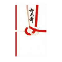 【赤城】 紅白七本 御見舞金封 /奉書紙 中袋付きキ27 入数:1