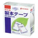 ニチバン 製本テープ白35ミリ幅契約書割印用白色度70 BK-3534