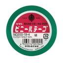 【ヤマト】 ビニールテープ 19mm×10m 緑 NO200-19-4 入数:1 ★ポイント10倍★