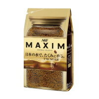【AGF】 マキシム 袋 180g インスタントコーヒー09054 入数:1