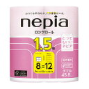 【王子ネピア】 ネピアロングトイレットロール 桜の香り 114mm×45m ダブル8ロール 26303 入数:1