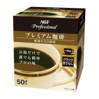 【AGF】 AGFプロフェッショナル 1杯用 プレミアム珈琲 50袋10411 入数:1 ★ポイント5倍★