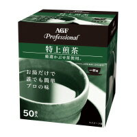 【AGF】 AGFプロフェッショナル 1杯用 特上煎茶 50袋10413 入数:1 ★ポイント5倍★