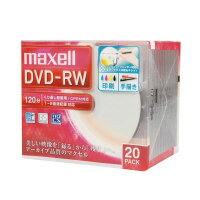 【日立マクセル】 日立マクセル 録画用DVDRW ワイドホワイトプリンタブルDW120WPA20S 入数:1 ★お得な10個パック