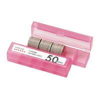 【オープン工業】 コインケース 50円用 桃M−50 入数:1