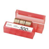 【オープン工業】 コインケース 500円用 赤M−500 入数:1